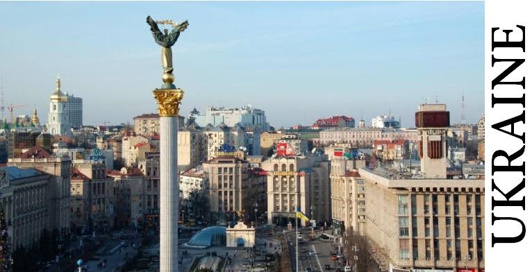 Largest Countries - UKRAINE